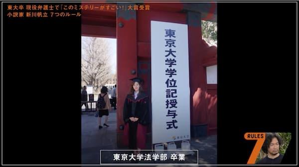 東大卒業式