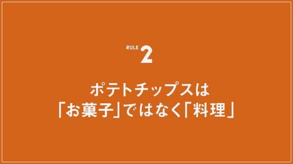 Rule2