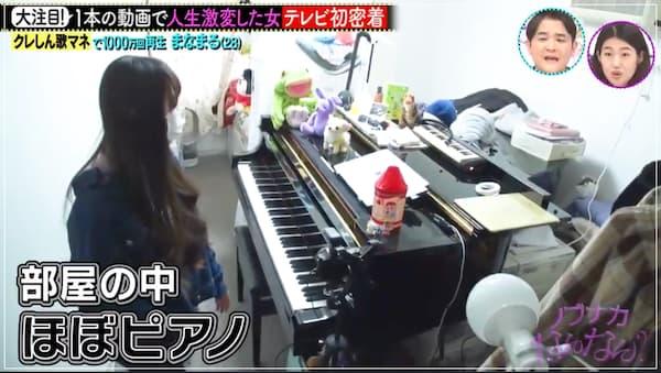 ほぼピアノ